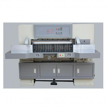 1300 MM PAPER CUTTING MACHINE